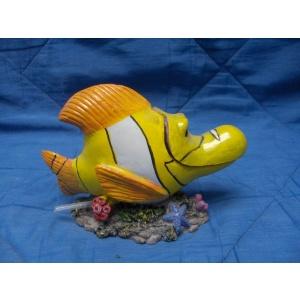 Riba1 Ukras sa Raspršivačem