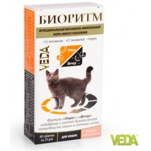 Bioritam tablete za mačke-morski plodovi