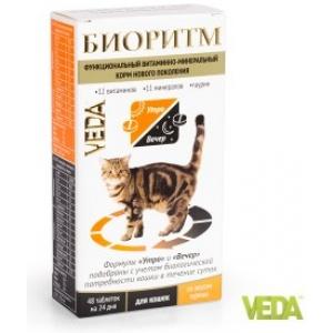 Bioritam tablete za mačke-piletina