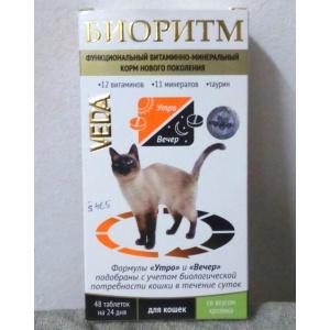 Bioritam tablete za mačke-zec