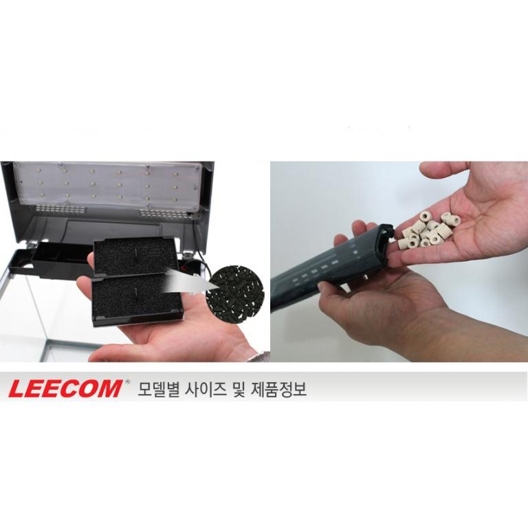 Akvarijumi Leecom HP 360 (22 litre)