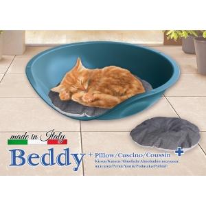 Georplast Beddy-krevet za mačke neprovidni plastični sa jastukom 57*48*h32cm,